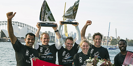 The Wave, Muscat / Picture: © extremesailingseries.com