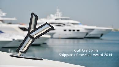 Gulf Craft wins Shipyard of the Year 2014